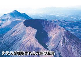シラスが採取される九州の風景