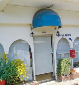 GANKO HOMPO玄関