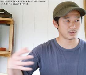 長島 和裕さん