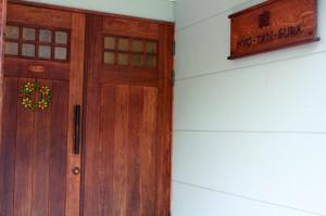 ひょうたん蔵 自然素材家具