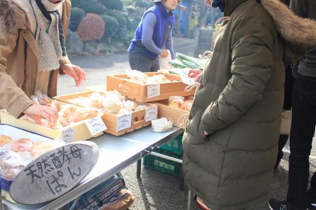 トレカフェ愛川イイモノ再発見