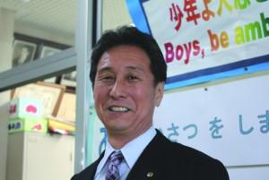 相川小学校校長 グリーンフラッグ