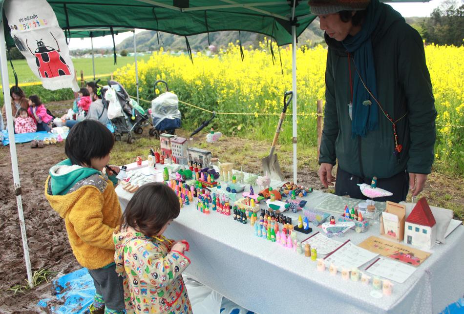 第6回菜の花まつり愛川町 菜の花まつり 神奈川 自然素材の家 トレカーサ工事