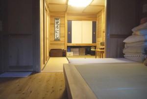 清川村板倉づくりの家づくり
