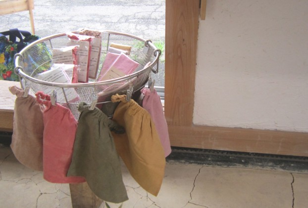 トレカフェ~愛川イイモノ再発見~