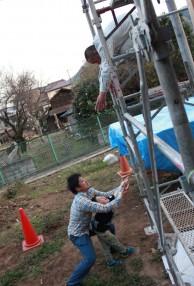 愛川町農のある暮らし