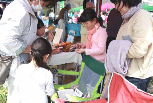 愛川町菜の花まつり