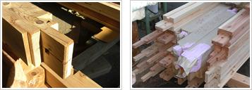 伝統工法手刻みで建てる家。木組みとは?