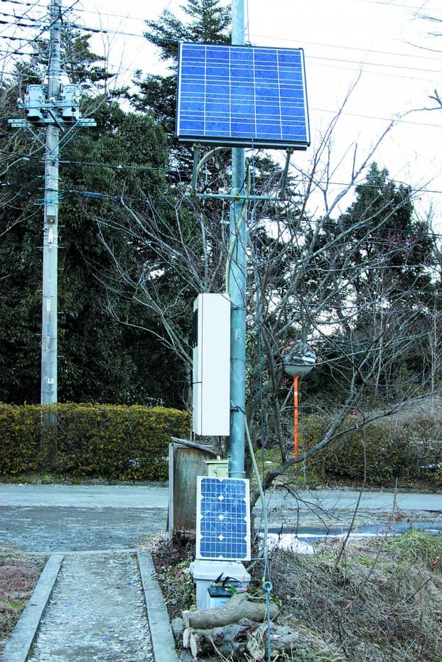 藤野電力3
