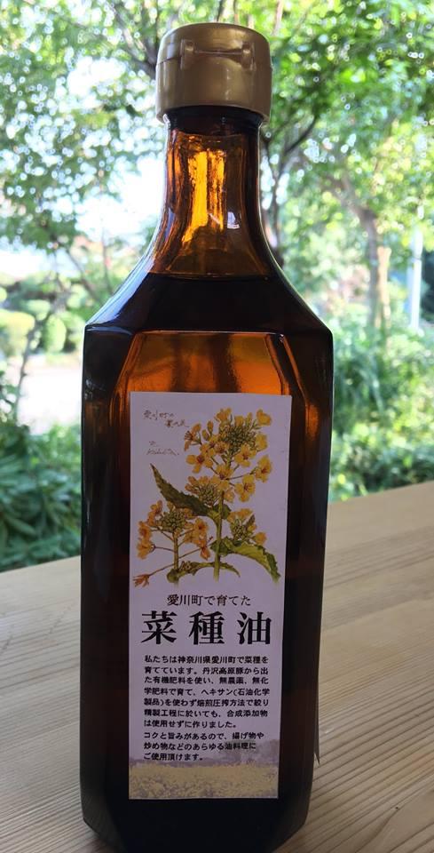 菜種油ラベル