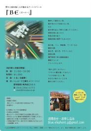 ペン画教室3