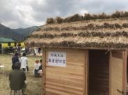 10/21(日)竹材の有効利用で屋根を葺く